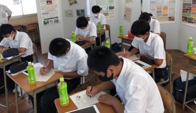 Tanko Open School (ENGLISH)